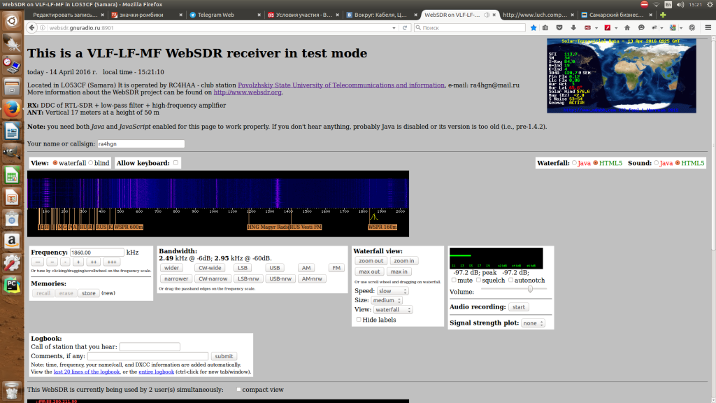 VLF-LF-MF WEBSDR RC4HAA